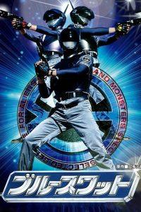 Blue Swat 3