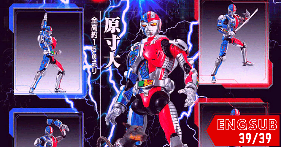 Choujinki Metalder