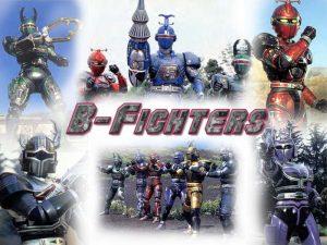 Juukou B Fighter