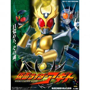 Kamen Rider Agito 3