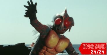 Kamen Rider Amazon Thumb 2