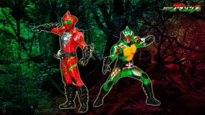 Kamen Rider Amazons Season 1 2