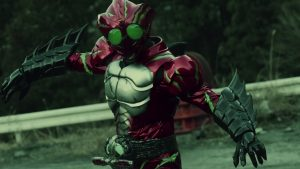 Kamen Rider Amazons Season 1 3