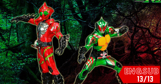 Kamen Rider Amazons Season 1