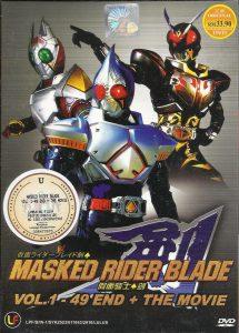 Kamen Rider Blade 3