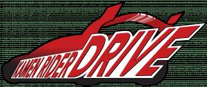 Kamen Rider Drive 4