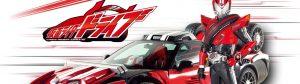 Kamen Rider Drive 5
