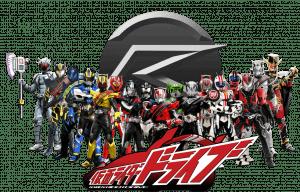 Kamen Rider Drive 6