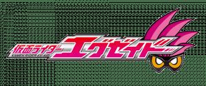 Kamen Rider Ex Aid 5