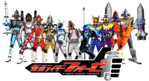 Kamen Rider Fourze 3