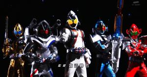 Kamen Rider Fourze 4