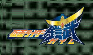 Kamen Rider Gaim 2