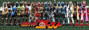 Kamen Rider Ghost 5