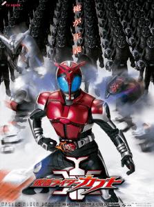 Kamen Rider Kabuto 2