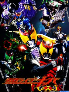 Kamen Rider Kiva 3