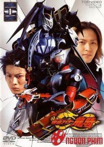 Kamen Rider Ryuki 2