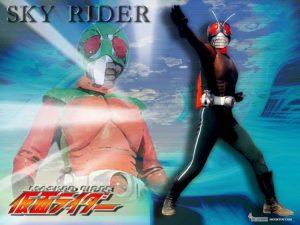 Kamen Rider Skyrider 2