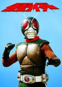 Kamen Rider Skyrider 4