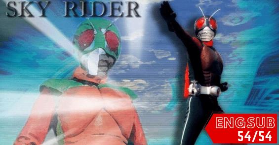 Kamen Rider Skyrider Thumb