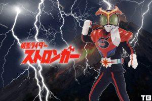 Kamen Rider Stronger 4