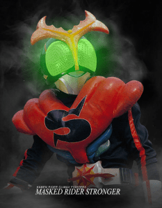 Kamen Rider Stronger 5