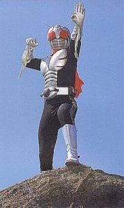 Kamen Rider Super 1 4