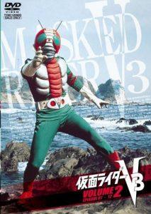 Kamen Rider V3 2