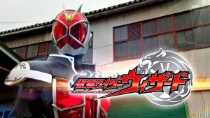 Kamen Rider Wizard 2