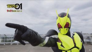 Kamen Rider Zero One 5