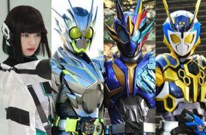 Kamen Rider Zero One 6