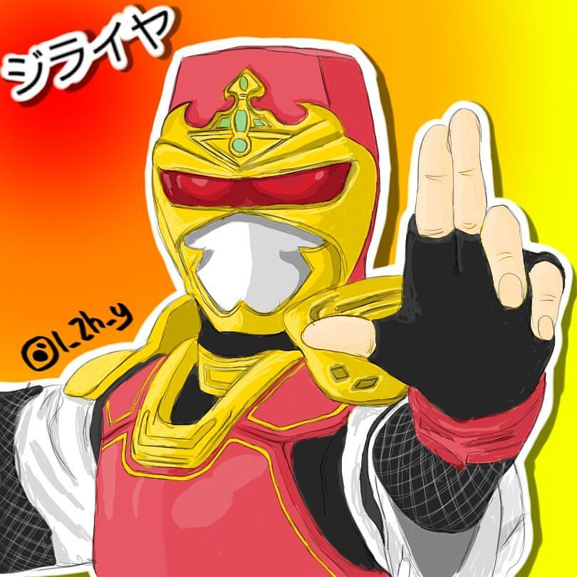 Sekai Ninja Sen Jiraiya 3