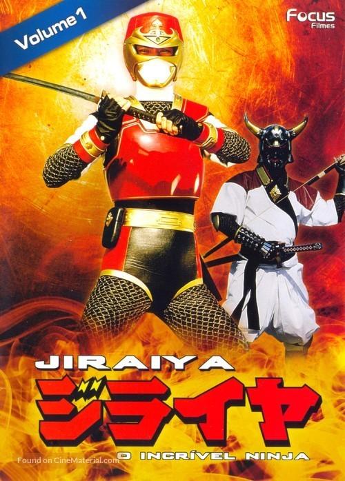 Sekai Ninja Sen Jiraiya 5