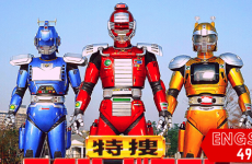 Special Rescue Police Winspector Thumb