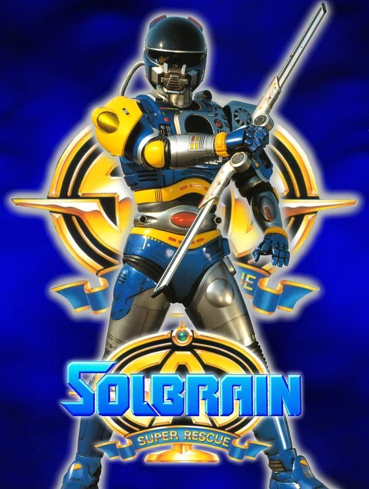Super Rescue Solbrain