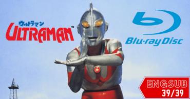 1966 Ultraman Thumb