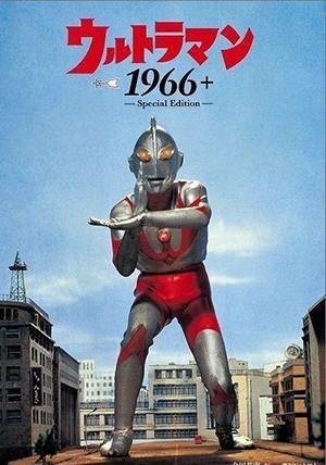1966 Ultraman