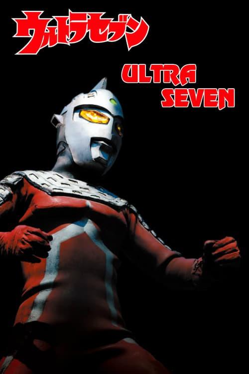 1967 Ultra Seven 12