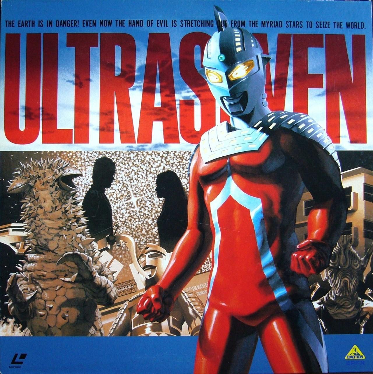 1967 Ultra Seven 9