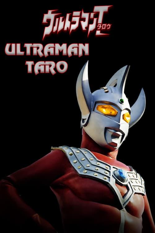 1973 Ultraman Taro 5