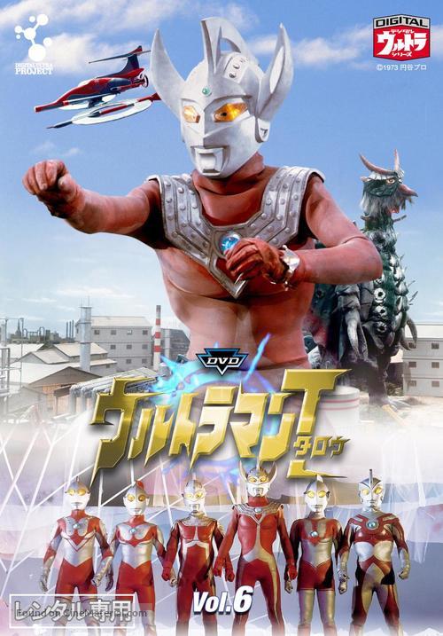 1973 Ultraman Taro 8