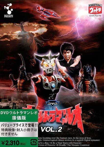 1974 Ultraman Leo 11