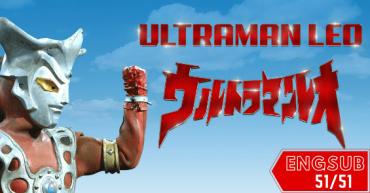1974 Ultraman Leo Thumb