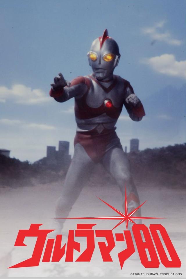 1980 Ultraman 80 5