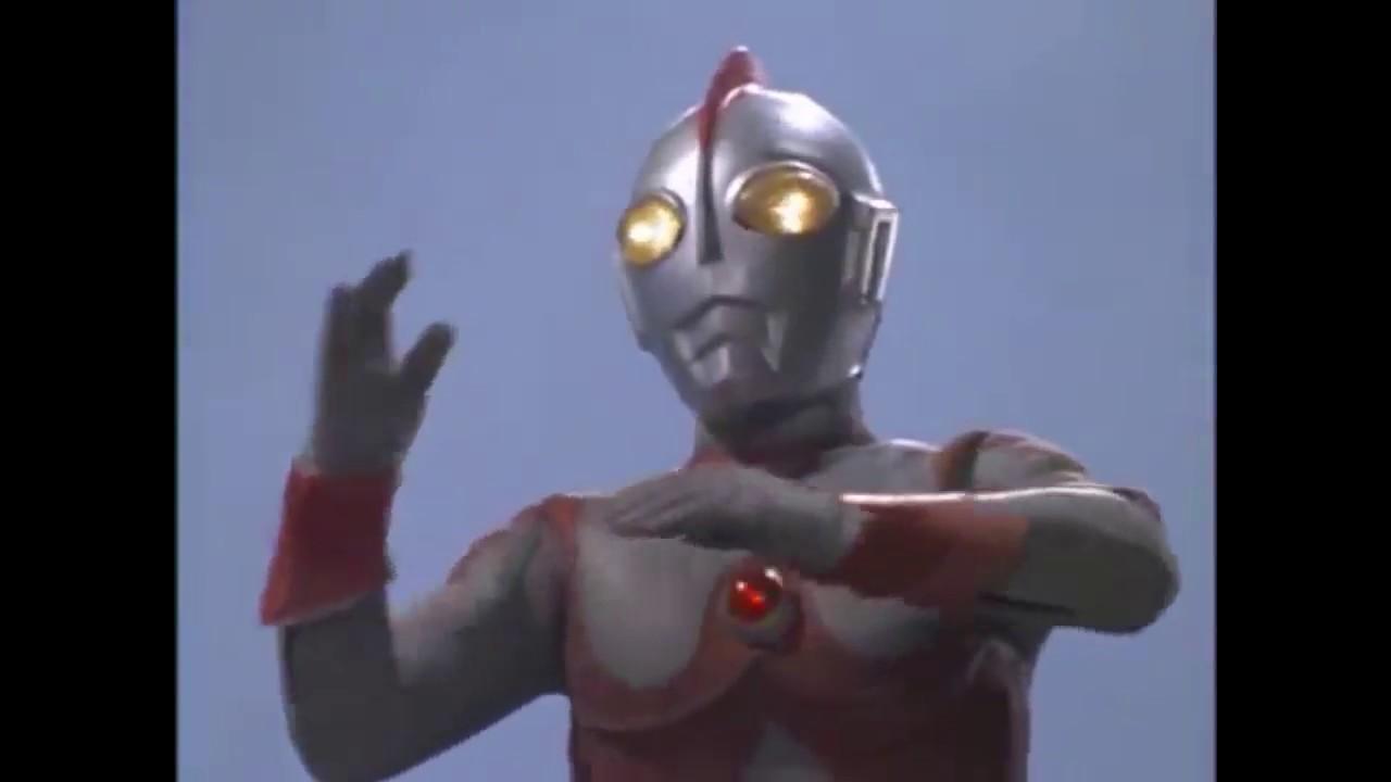 1980 Ultraman 80 7
