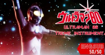 1980 Ultraman 80 Thumb
