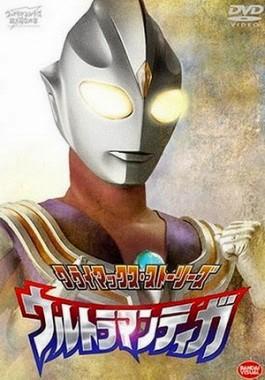 1996 Ultraman Tiga 3