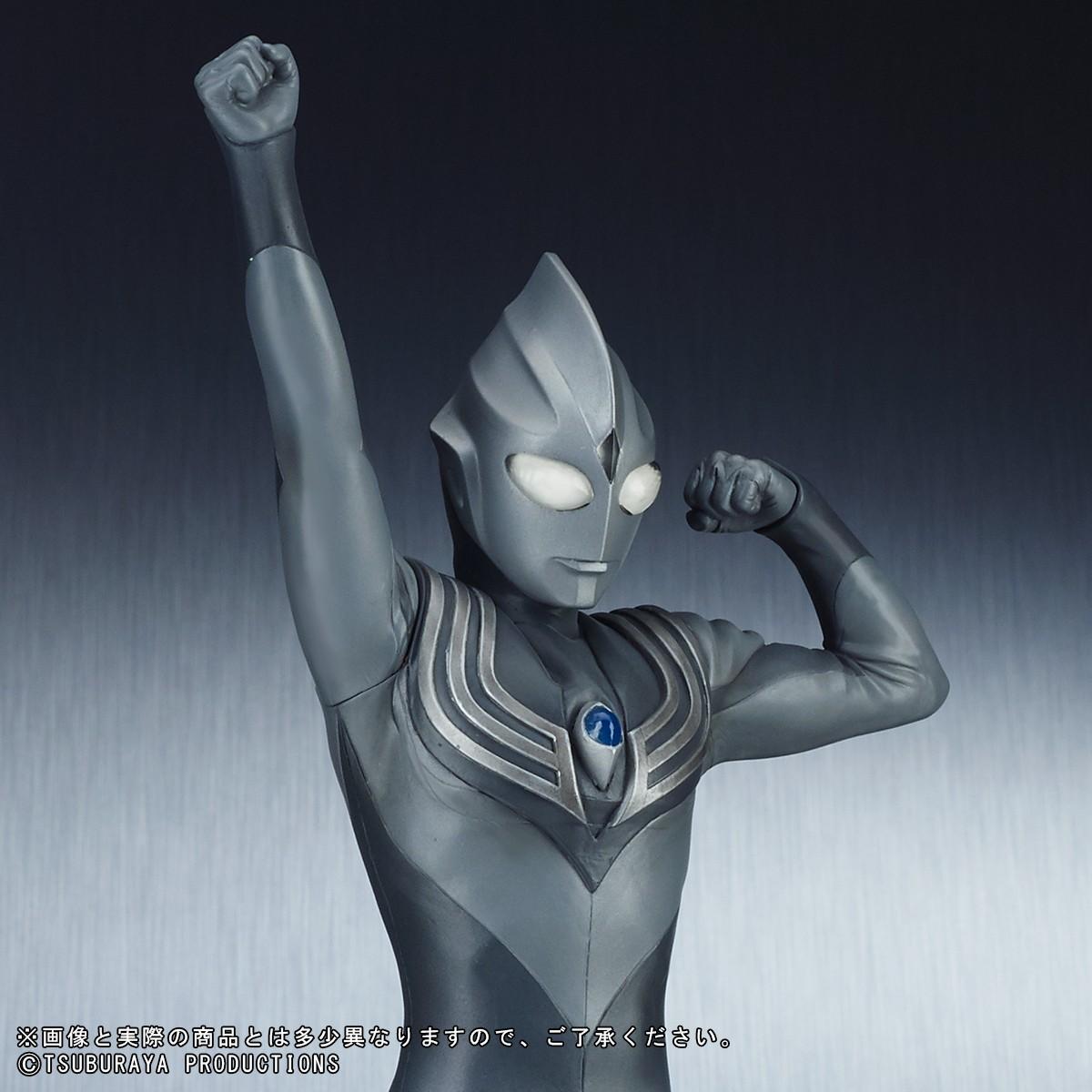 1996 Ultraman Tiga 9