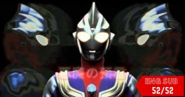 1996 Ultraman Tiga Thumb