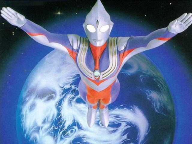 1996 Ultraman Tiga