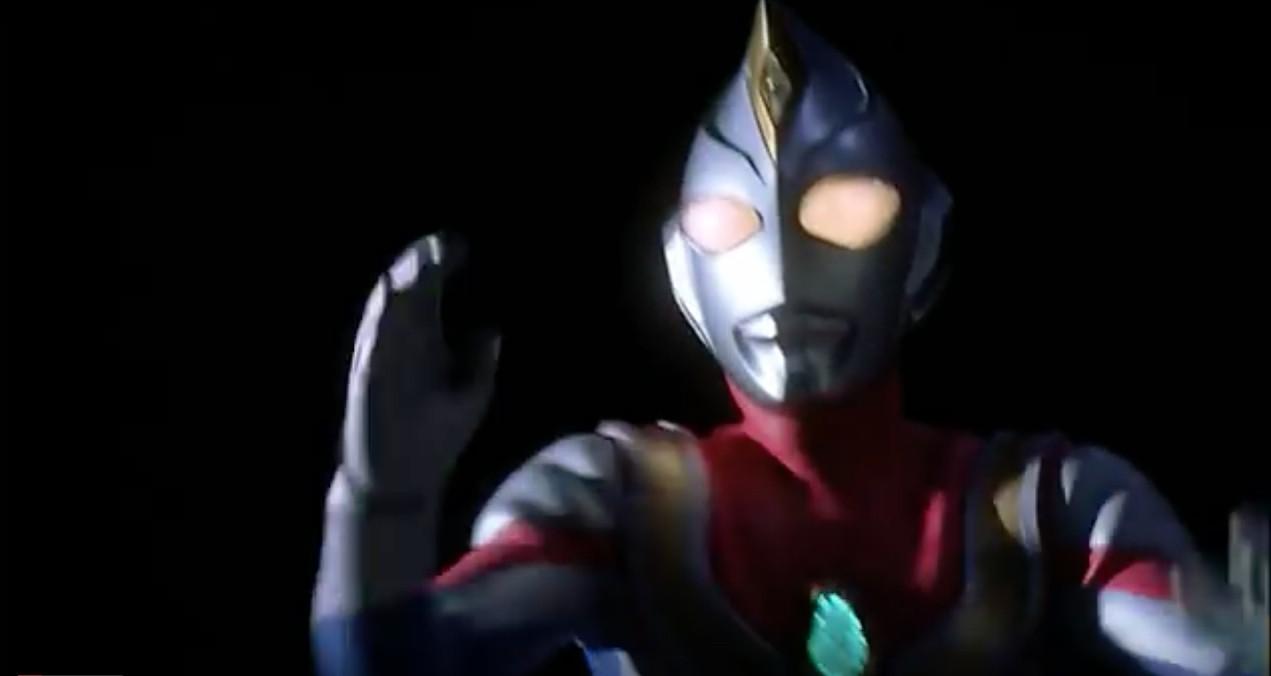 1997 Ultraman Dyna 12